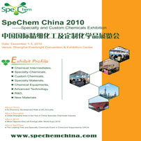 Specialty and Custom Chemicals Exhibition